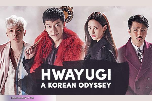 news_ko---hwayugi
